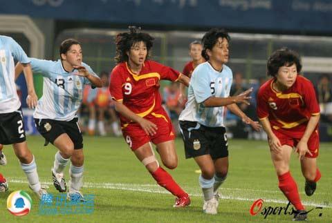 女足比赛信息 - 永不言败 - 永不言败欢迎您