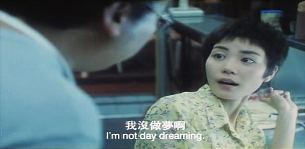 王家卫经典电影之《重庆森林》图片