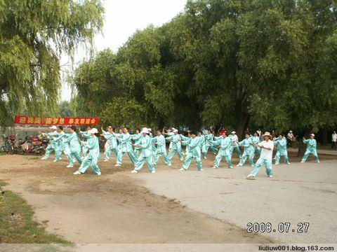 周日的北陵公园 (附有四张照片) - 温柔 - 温柔博客