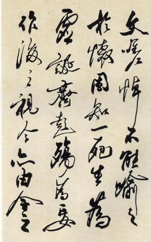 李 铎临《兰亭》 - 武祖姜太公 - wuzujiangtaigong 的博客