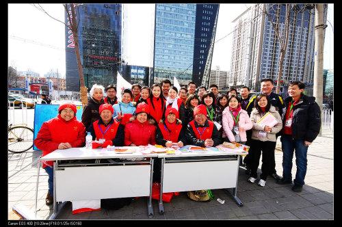 2009年3月1日雷锋月活动启动仪式—造血干细胞宣传报 - 北京之家 - 北京红十字造干志愿者之家