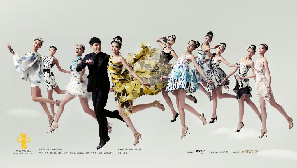 2008年度10佳职业时装模特 - 104286596 - 左岸男模坊