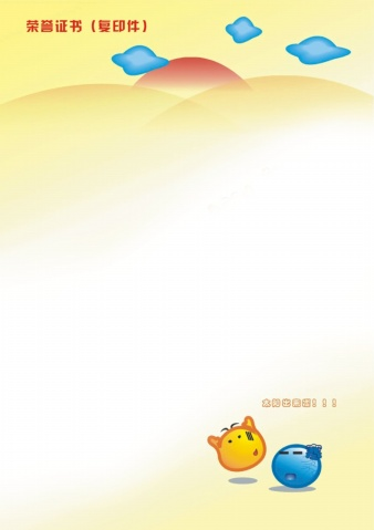我的风彩 - Sunshine - Sunshine