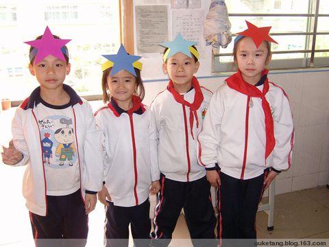一(3)班第一批课堂小明星 - uuketang - 幽幽课堂
