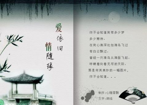 精美圖文欣賞86 - 唐老鴨(kenltx) - 唐老鴨(kenltx)的博客