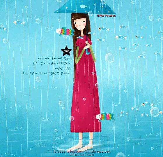 一种爱经不起等待,有一种爱经不起伤害 - ☆晴心星雨☆ - 因心造境 风云由我