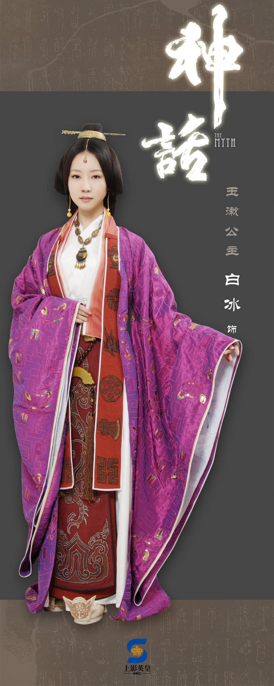 中央台热播剧(神话)女主角白冰近照 - 秋雨 - 秋雨 雨耐不住寂寞 就飘了下来