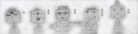 漫画放焰火 - 曹高氏 - caogaojian2570的博客