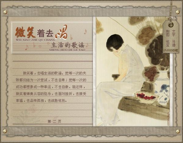 精美圖文欣賞117 - 唐老鴨(kenltx) - 唐老鴨(kenltx)的博客