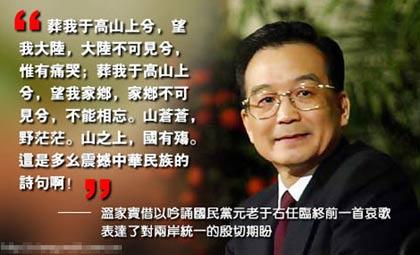 引用 共和国的三位总理 - 黔中人 - 黔中人