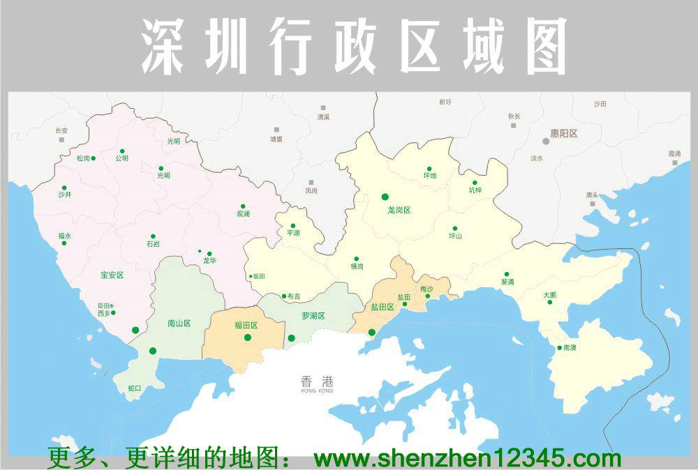 深圳行政区划图_深圳中文百科专业版