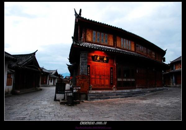 [原创]云南2008----丽江古城 - 米亚罗红叶 - 米亚罗红叶