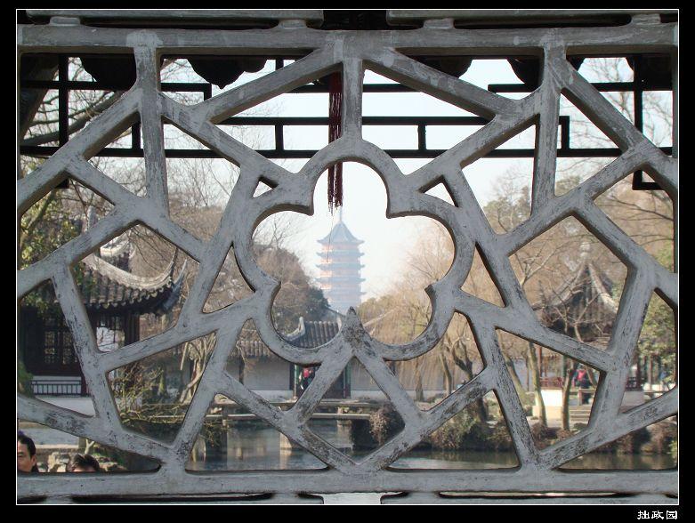 冬访拙政园 - 一爪的距离 - 一爪的距离