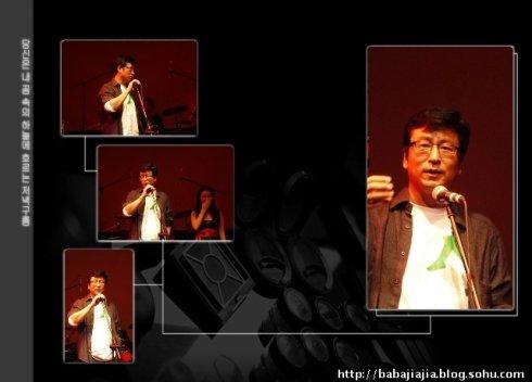 幸福大街10周年的图片 - 吴虹飞 - 颠倒众生的糊涂