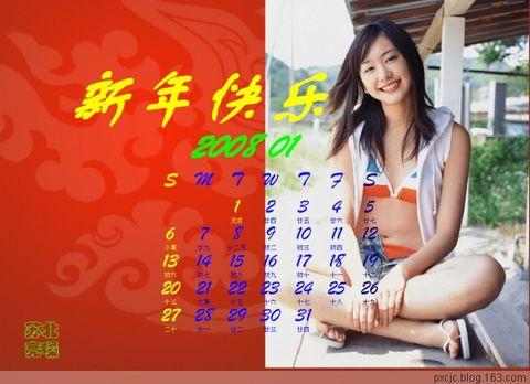 (原创)2008:新年快乐! - 苏北亮嗓 - 苏北亮嗓!