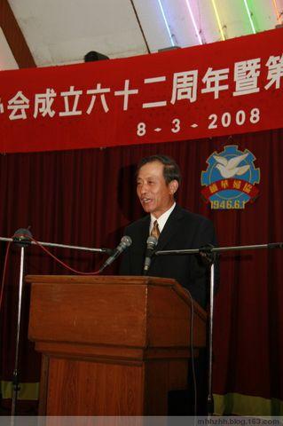 管木大使在缅华妇女协会庆祝三八国际妇女节招待会上的讲话 - 缅华网 -     缅华网