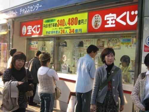 从租房开店来看日本人精细一面 - 理性的浪漫 - 理性的浪漫的博客