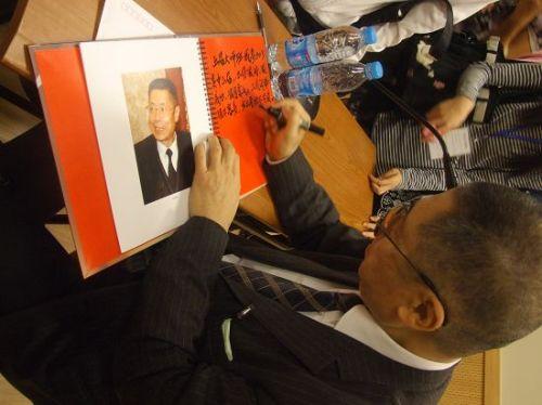 国庆节上海的音乐盛装 - liuyj999 - 刘元举的博客