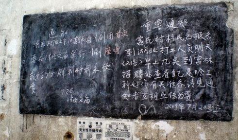 汉源五十关键词(1-4) - 方方 - 方方