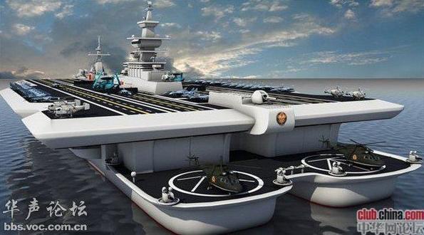 超霸气!中国32万吨双体超级航母方案曝光!(转帖) - 家长 - geshengbaba 的博客