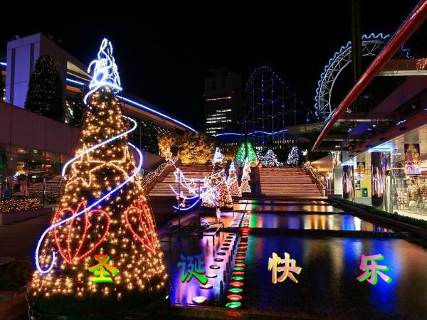 圣诞祝福专用图片2 - 山间溪流 -   山间溪流的休闲屋