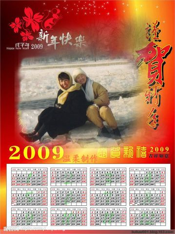 2009年我制作的ps挂历照片集锦 - 温柔 - 温柔博客