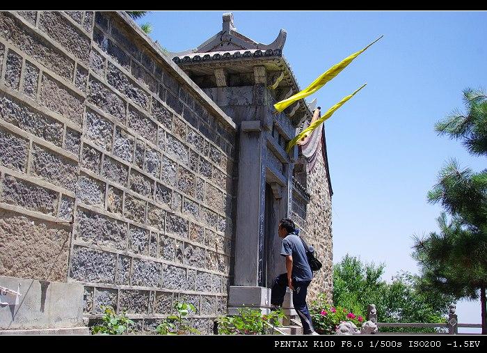 【转载】[原创]林州寺庙探幽之三十四——老祖庙 - 通哥的博客 - 通哥的博客
