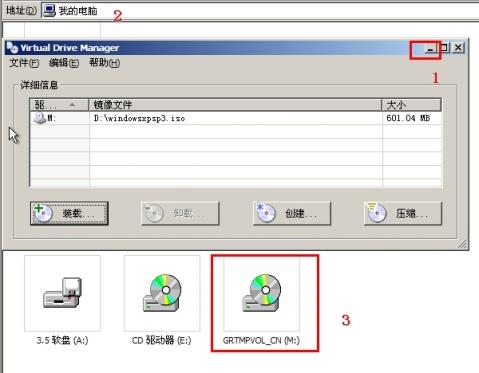 WinPE加强硬盘版 - 黄河 - 黄河博客