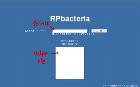 涂聊版 - atbacteria - 深山退隐