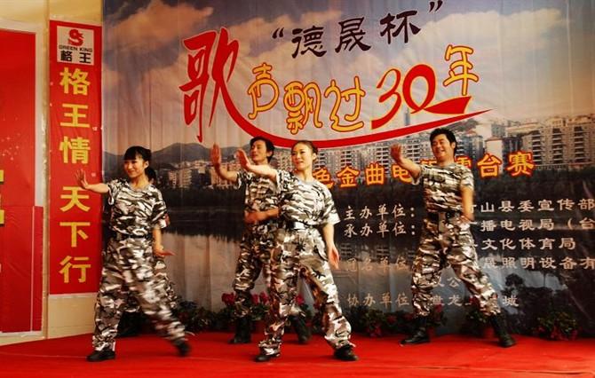 舞动青春 - fyc1123 - 南关小巷