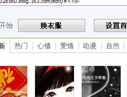 【转载】引用 怎样用自己喜欢的图片设置在背景 - 军哥的博客 - 军哥的博客