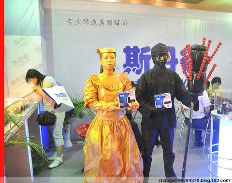 活雕塑走进北京照相器材展览会