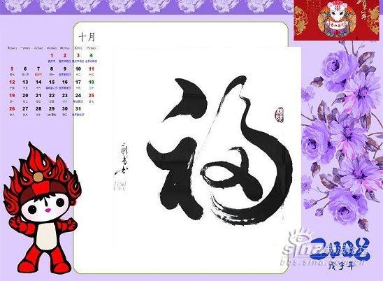 http://x.bbs.sina.com.cn/forum/pic/4c528d6c0104qf1s