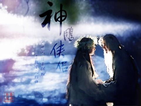 刘亦菲精品图[收藏] - yuruan - 黎黎影视明星博客