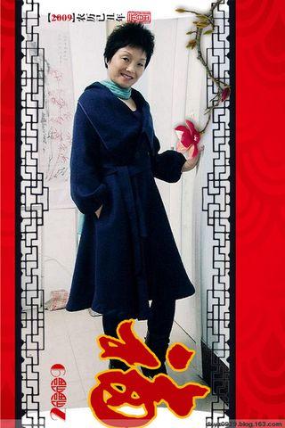 春节前后的记忆拾零(原创) - 老夫人 - 樱子夫人的绿色小屋