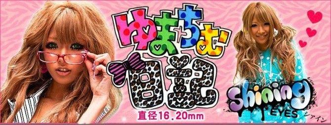 风靡日本超大直径16.2mm Shining大蜜糖 - AI-KOMI -