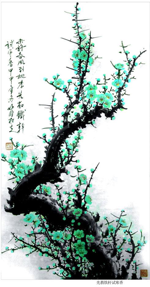 山野村夫梅花选 - 山野村夫 - 汉风园林艺术有限公司
