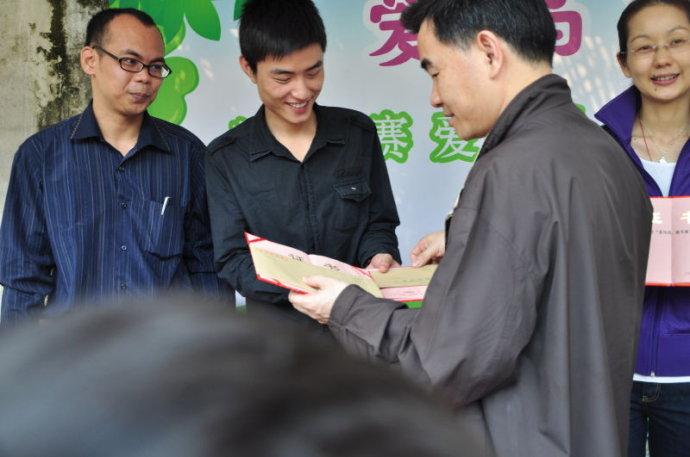广州动物园爱鸟日 - 本土文化志愿同盟 - 本土文化志愿者同盟