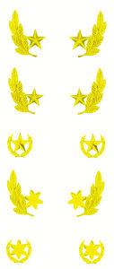 07式军服标志服饰介绍1 也许 的日志 网易图片