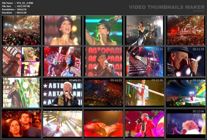 2009年欧舞演唱会RS下载地址----2DVD - 意大利铁匠 - 分享劲爽节奏--XINBO21