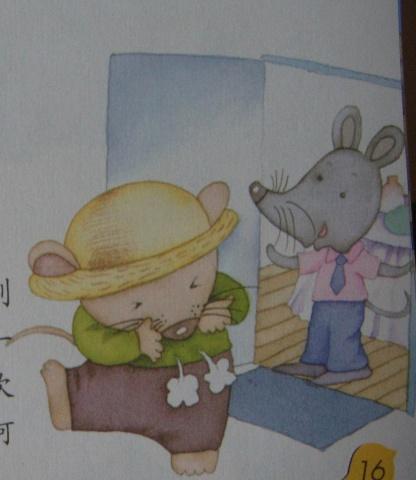 故事:城市老鼠和乡村老鼠 - jgyey2007-2010 - 猪豆豆的花园