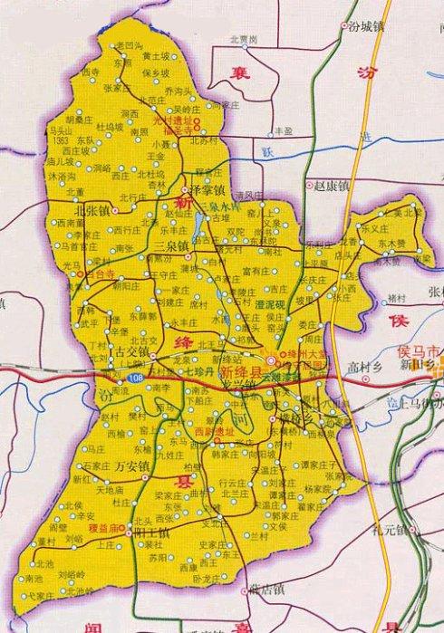 新绛县新老地图