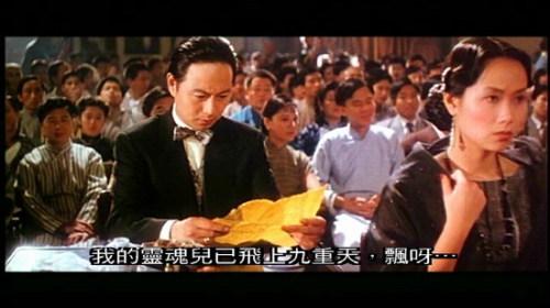 杜月笙调戏梅兰芳猛追孟小冬——15年前港片戏说版 - weijinqing - 江湖外史之港片残卷