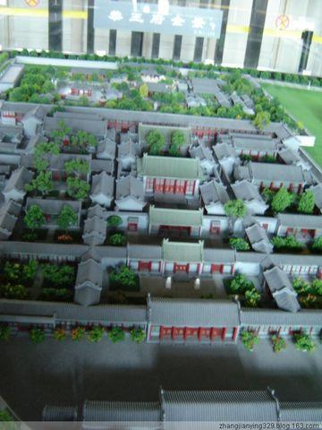 2008我的旅游年(六) - zhangjianying329 - 心静如水