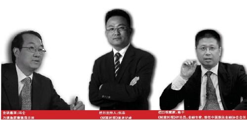 冯仑:比尔·盖茨扔了颗炸弹 - busyzhang88 - 《财富时报》老张的博客