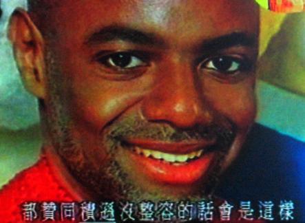 迈克尔-杰克逊的脸之一 - 刘仰 - 一个人的世界