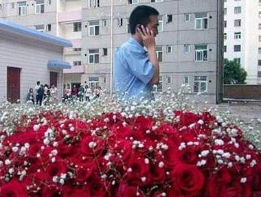 最浪漫的20组大学求爱场景照 - ωǒぐ眞鈊纞~Joyce - 兩呮尛潴嘀啈冨甡萿