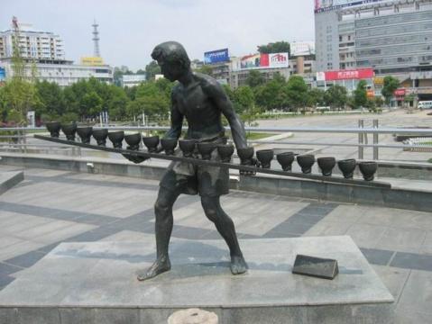 景德镇的广场的雕塑高清图片