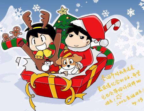 圣诞节桌布之大家来找茬 - 小步 - 小步漫画日记