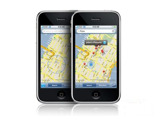 手机该换了,期待SGH i900